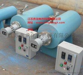 江苏鑫龙 三十年电热专家 厂家直销管道加热器