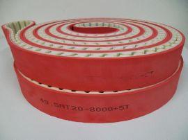 玻璃厂专用同步带50AT20-7760双边磨同步带