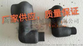 碳化硅横梁 辊棒 辐射管 喷枪保护管 dn15 20 25 32 40 50 65 80 100 150