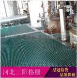 化工厂水电站沟盖板,洗车房格栅板,洗车排水沟玻璃钢格栅