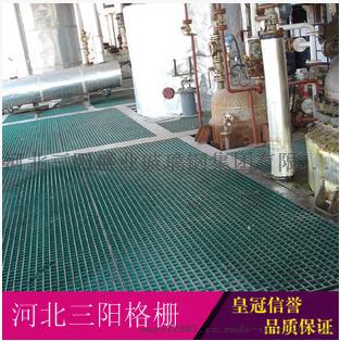 化工廠水電站溝蓋板,洗車房格柵板,洗車排水溝玻璃鋼格柵