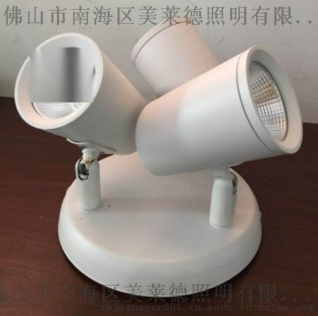 LED吸顶射灯系列        ML-C002
