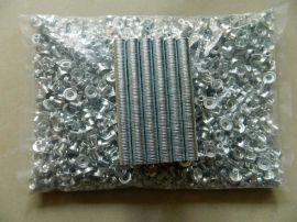 磁铁厂家直销强力磁柱 LED显示屏户外/半户外安装专用磁柱