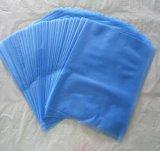 PE塑料包裝袋廠家直銷
