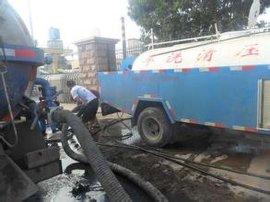 潍坊奎文区管道清洗,高压清洗污水管道=污水淤泥清理公司
