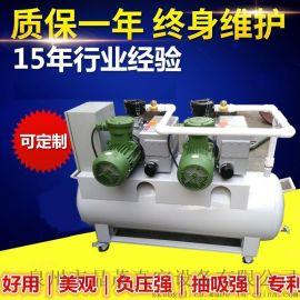 福建真空泵站厂家生产XD063真空泵站远销四川山东江西