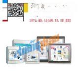 台湾TK6071IP威纶触摸屏TK6071IQ人机