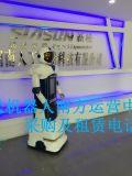 智慧迎賓展示機器人智慧講解機器人餐廳送餐機器人