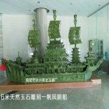6米玉石雕刻一帆风顺船广州五星级酒店大堂开业摆件工艺礼品定制厂家