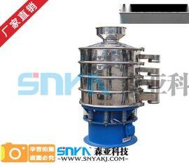 广东森亚HFC800型食品筛分机 快速筛分物料 森亚筛分机直销价格品质过硬