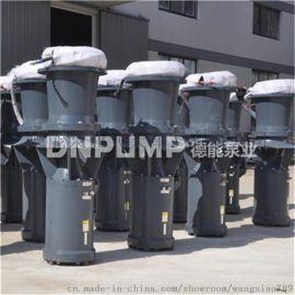QZB简易轴流泵_大口径不堵塞_德能生产_现货供应