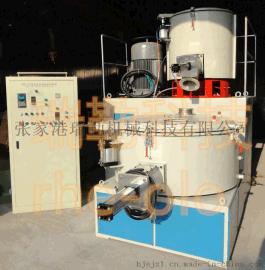 立式混合机组冷热混合机高低混合机SRLZ100/200混合机塑料PVC 粉体辅机搅拌配料