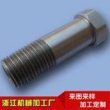 厂家供应非标螺栓加工 不锈钢中空螺栓 外六角空心螺栓 螺栓加工