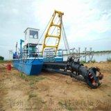 液压清淤式挖泥船,河道疏浚淤泥处理船,挖泥船厂家