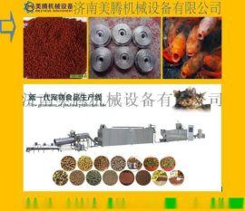 浮性鲢鱼鱼饵料生产线MT70鱼饲料膨化颗粒机设备