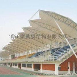 定制膜结构体育设施大型体育场馆安装膜结构看台搭建