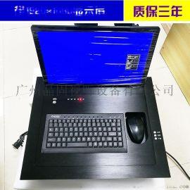 液晶屏电动翻转器防夹手电脑翻转机