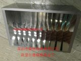 精铸模具光学菲涅尔透镜电铸模仁制作