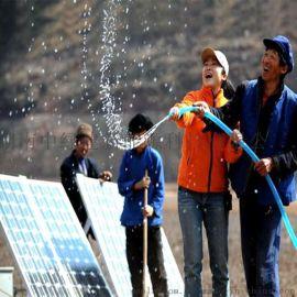太阳能水泵系统 太阳能水泵灌溉系统