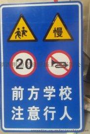 石嘴山道路安全施工标志牌制作,石嘴山二级公路标志牌加工厂