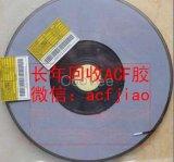 回收ACF胶 苏州求购ACF CP3683