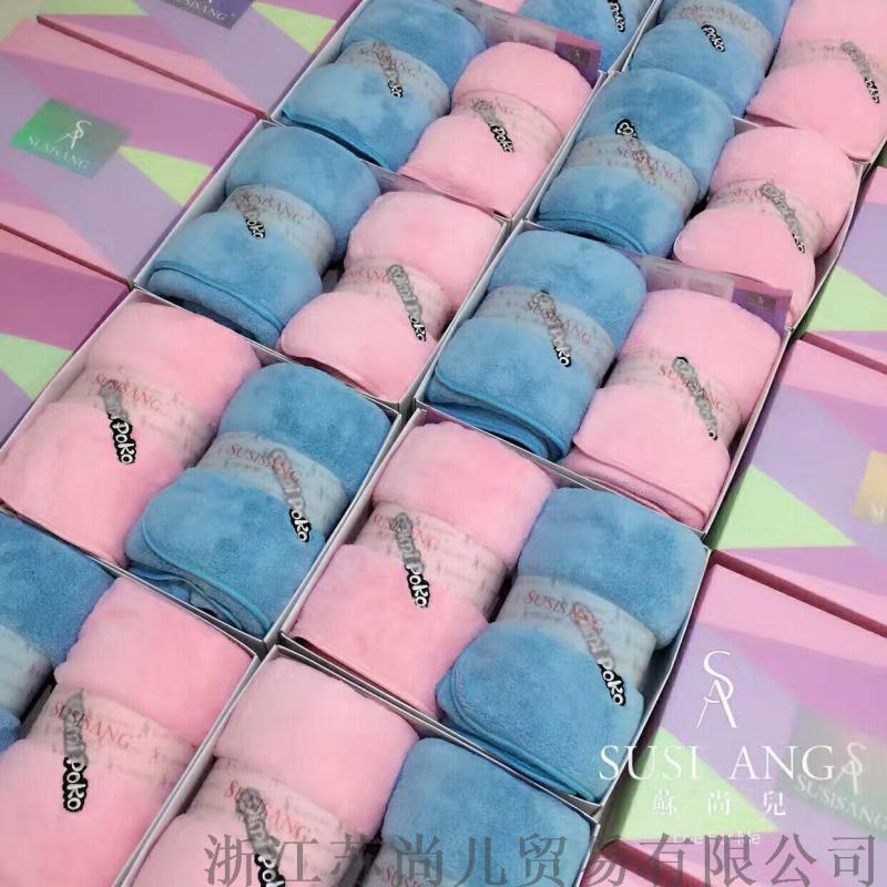 蘇尚兒毛巾浴巾公司單位福利定製印LOGO廣告定做