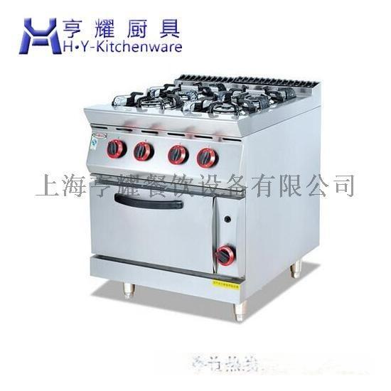 台式燃气六眼煲仔炉,上海六眼煲仔炉价格,商用台式四眼煲仔炉,做煲仔饭的炉子