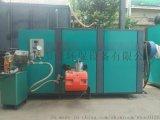 厂家直销洗碗机专用环保蒸汽热风锅炉