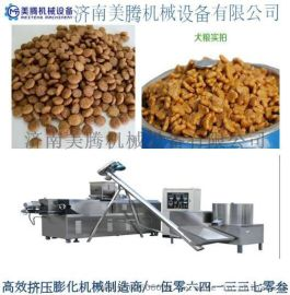 65泥鳅黄鳝饲料膨化机狗粮鱼饲料生产线/环模颗粒机