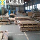 长期供应20CrMnTiH齿轮钢 可用于制造齿轮、齿圈等