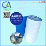 義烏 藍白空氣過濾棉 中效無紡布藍白濾棉 批量報價