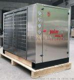 吸塑行業專用風冷渦旋式工業冷水機