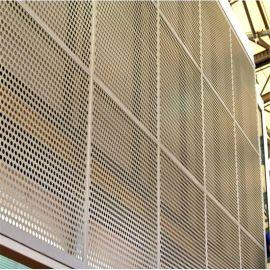 河北幕牆裝飾衝孔網生產廠家 衝孔網價格