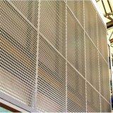 裝飾衝孔網 幕牆裝飾衝孔網 裝飾衝孔網生產廠家