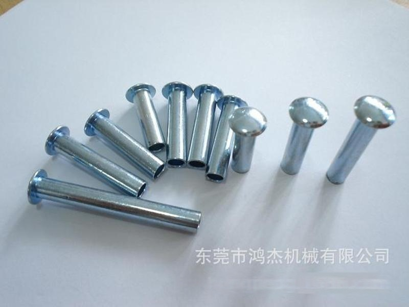 中空钉铆钉 平头铆钉 圆头铆钉 半空心铝钉 空心铁铆钉