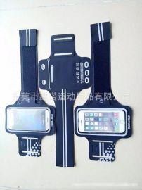 跨境專供運動戶外裝備 5.5寸運動手機臂包 防水萊卡跑步手機臂包