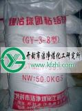 GY型煤粘结剂