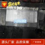 薦  3米寬重型菱形網  高強度超寬鋼板網片 不鏽鋼衝孔網批發