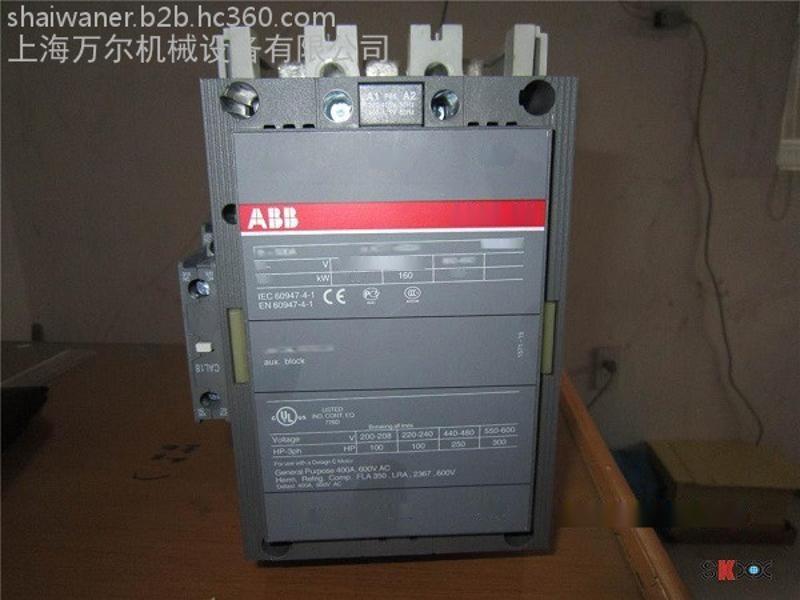 螺杆机交流接触器A30-30-10 AC110V