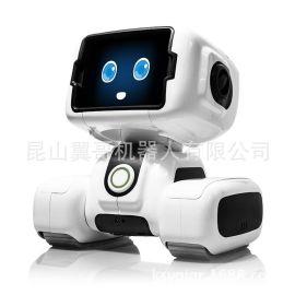 派宝机器人T2 语音对话英语学习 儿童早教故事机 高科技智能玩具