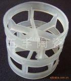 供应生产厂家聚丙烯鲍尔环填料