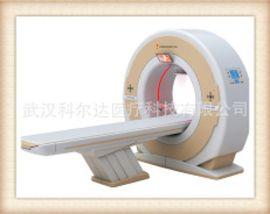 体外短波治疗仪(精锐)ZD-2001体外电场热疗机