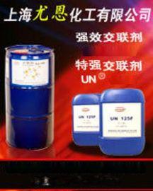 交联剂-水性皮革用交联剂