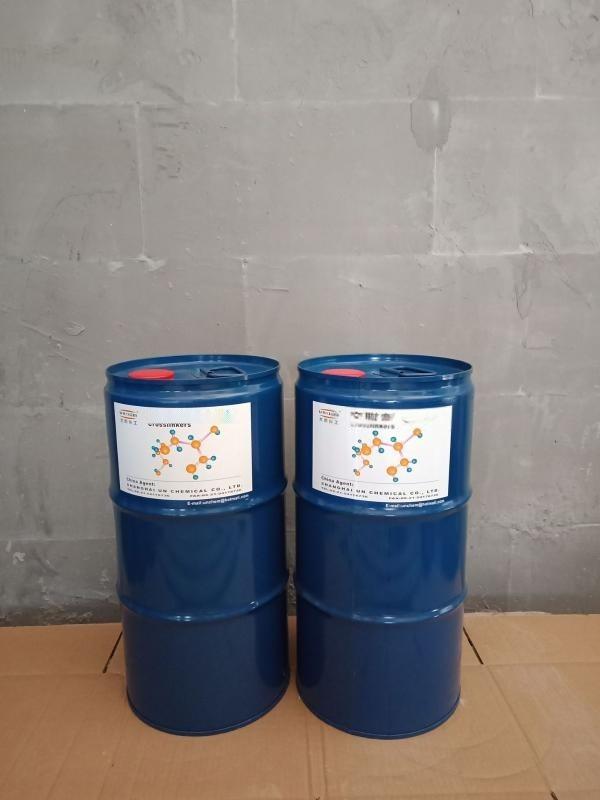 高效优质聚碳化二亚胺