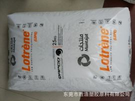 LDPE 卡塔爾石化 LA-0710 板材級 熱封性 辦公用品 擠出級 高流動