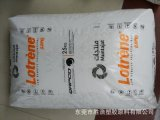 LDPE 卡達石化 LA-0710 板材級 熱封性 辦公用品 擠出級 高流動