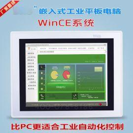 廠家供應 10.4寸嵌入式工業平板電腦, 國產嵌入式工控一體機
