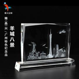 羊城八景五羊雕像水晶纪念品定制 公司会议纪念品