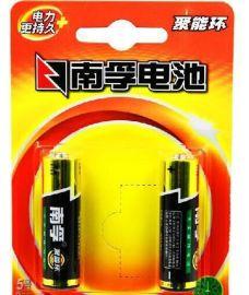 雲南昆明低價批發優質南孚電池 5號7號