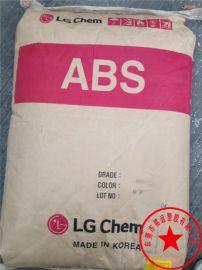 供应 ABS LG化学 GP-2200H 增强级 高耐热